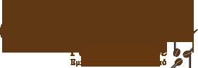 Coffeetec – Εισαγωγές – Εξαγωγές καφέ